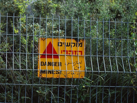 Sign: Danger photographed by Jeff Zablow in Hanita, Israel